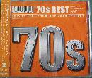 70s BEST