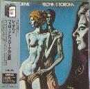 フェローナとソローナの伝説