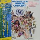 ミュージック・フォー・ユニセフ・コンサート