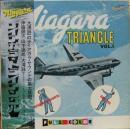 ナイアガラ・トライアングル・vol.1