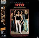 ヒストリー・オブ・UFO ウィズ・マイケル・シェンカー