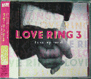 "LOVE RING 3""take my hand"""
