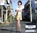 """デビュー25周年企画 セルフカバーシリーズ """"LOVE"""" Vol.2"""