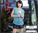 """デビュー25周年企画 セルフカバーシリーズ """"LOVE"""" Vol.4"""