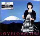 """デビュー25周年企画 セルフカバー シリーズ""""LOVE""""Vol.5"""