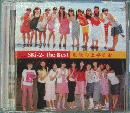 SKi-2- the Best