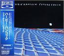 フューチャー・ショック Blu-spec CD