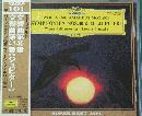 モーツァルト : 交響曲第40番,第41番