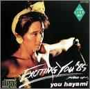 EXCITING YOU '85 STAND UP
