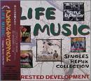 LIFE MUSIC~Singles Remix Collection