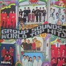 グループ・サウンズ・ワールド・トップ・ヒッツ