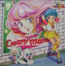 魔法の天使 クリィミーマミ / オリジナル・サウンド・トラック盤
