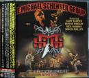 MSG 30周年記念コンサート~ライヴ・イン・トウキョウ 2010