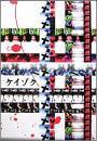 ケイゾク TVシリーズ 全6巻セット [DVD]