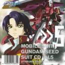 機動戦士ガンダム SEED スーツ CD (5)