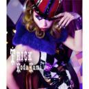 TRICK(DVD付)