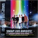 SMAP LIVE AMIGOS! [Laser Disc]