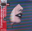 ザ・グレイト・ロスト / ストラングラーズ・アルバム