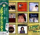 J-POP ゴールデン ヒッツ 2  ベスト・オブ・ベスト