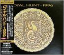 1996〜ライヴ・イン・ジャパン