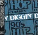 ディギン 90'sヒップ・ホップ・クラシックス