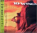 10 ウィングス  [APO-CD]