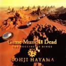 ゲーム・ミュージック・イズ・デッド