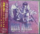 聖獣伝承ダークエンジェル / オリジナルサウンドトラック