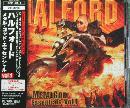 メタル・ゴッド・エッセンシャル vol.1(DVD付)