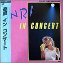 イン・コンサート