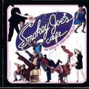 スモーキー・ジョーズ・カフェ ― オリジナル・ブロードウェイ・キャスト盤