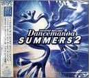 ダンスマニア / サマーズ 2