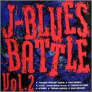 J-BLUES BATTLE 2