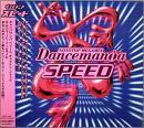ダンスマニア スピード 1