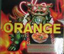 ベスト・アルバム オレンジ