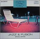SONY CD PLAYER 2nd ANNIVERSARY/JAZZ&FUSION