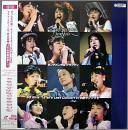 センチメンタルグラフティ  SG Girls' 12 all's Last Concert~