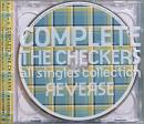COMPLETE THE CHECKERS  REVERSE
