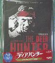 ディア・ハンター 【スタジオ・カナル・コレクション】 [Blu-ray]