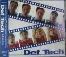 Def Tech
