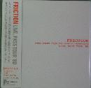 ライヴ PASSツアー1980(紙ジャケット仕様)