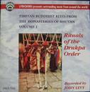 Tibetan Buddhist Rites From the Monasteries~
