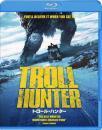 トロール・ハンター Blu-ray & DVDセット