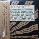 ノー・ニュークス(原子力発電所建設反対運動)-ミューズ・コンサート・ライヴ-