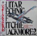 ギター・テクニック・オブ・リッチー・ブラックモアVOL.2