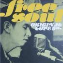 フリー・ソウル・オリジナル・ラヴ 90s