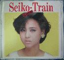 SEIKO-TRAIN