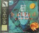 BEAT EXPRESS ballad 150min