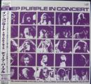 イン・コンサート1970&1972