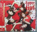 スーパーガール(初回盤C)